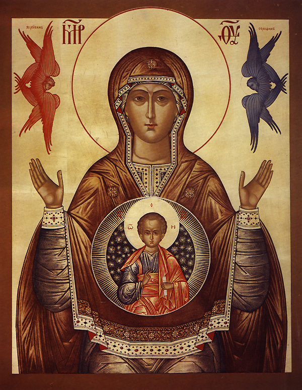 Consecration of our Eparchies to Mary the Mother of God (Ukrainian Catholic Usage ENG/UKR)